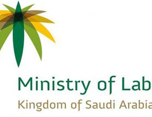 Employment Law of the Kingdom of Saudi Arabia